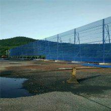 码头挡风抑尘墙 新余挡风抑尘墙 挡风抑尘墙生产厂家