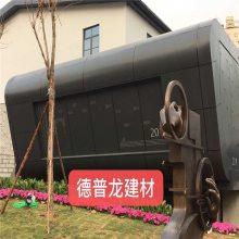 东莞手袋厂陈列馆外墙装饰氟碳深灰色铝单板-效果图