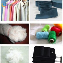 供应布料防霉剂 广州艾浩尔纺织防霉剂