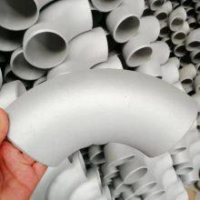 汇鹏耐硝酸纯铝弯头 晋城铝管件的市场价格 批发价格
