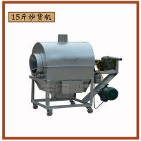 糖炒栗子機 商用板栗炒鍋 50型燃氣花生炒貨機廠家