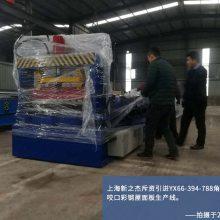 新之杰上海厂房引进ML350型墙面彩钢板生产线