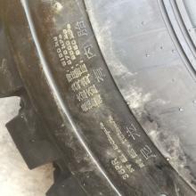 厂家直销工程机械轮胎1600-24顺纹辅路轮胎1600-24配钢圈