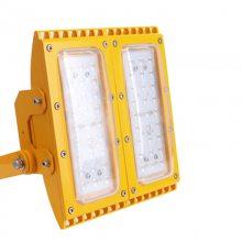 HRT93模组LED防爆泛光灯 加油站液化站气体隧道灯 厂家直销 全国包邮