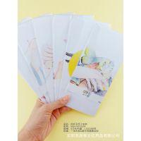 ***黑卡 小清新加厚信封 彩色特种纸定制彩色空白信封