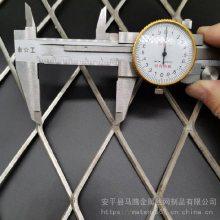 钢板网不锈钢 不锈钢冲压拉伸网 机械防护 304 316L