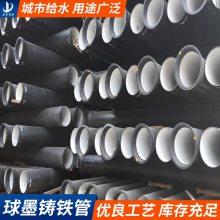用于给水管道防腐天一球墨铸铁管_山西DN200球墨管批发