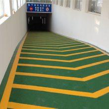 环保 地坪漆耐磨环氧地坪 环氧树脂漆超耐磨地坪漆水泥地面油漆