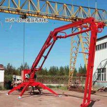 12米布料机 忻州布料机轴承 12米布料机实体厂家 汇鹏供应