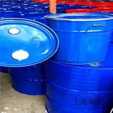 無味D80溶劑/CAS號:64742-47-8