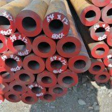 40cr无缝钢管销售 小口径厚壁40cr钢管 ***下料切割 ***充足