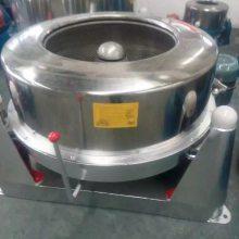 泰州厂家供应 25-220kg工业大型不锈钢脱水机 甩干机