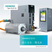 6SL3210-1KE32-1UF1西门子变频器价格