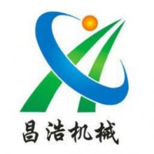 东莞市昌浩丝移印机械有限公司