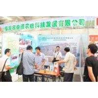 2019第十一届山西太原国际畜牧业交易会