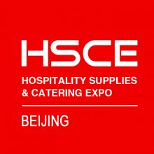 2021第十一届北京国际酒店、餐饮及食品饮料博览会