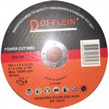 多弗来DOFFLEIN 150*1.6*22.23mm 超硬进口树脂切割片