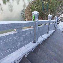 石栏板河道石栏板大理石栏板定做价格