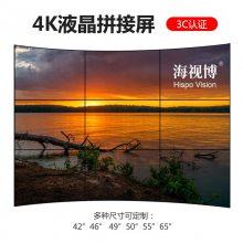 49寸led显示屏4K三星液晶拼接屏陕西厂家 3.5mm拼缝拼接大屏