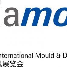广州国际模具展Asiamold