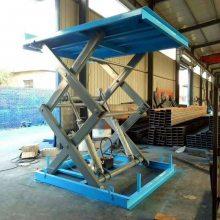航天供应 固定式升降机 剪叉式升降货梯 仓库工厂电动液压升降平台 按需定制
