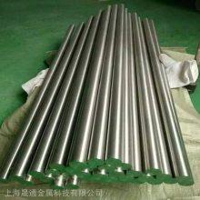 4J29铁镍钴合金 4J29带材 棒材 4J29可伐合金板零切定制现货库存