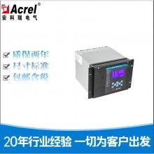 安科瑞孤光保护器ARB5-S技术咨询包邮含税运