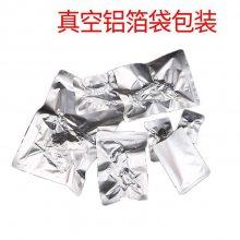 10Co4Cr钴碳化钨粉末 10钴4铬碳化钨 Co10Cr4WC金属粉末 纳米钨粉