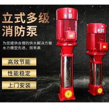 出厂价立式多级管道离心泵消防泵 150GDL160-20X7 90KW