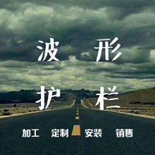 山东冠县润通交通设施有限公司