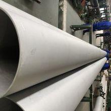 S31603换热管不锈钢冷凝管压锅炉管不锈钢弯管U型管工厂直售