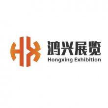 2020 第十四届宁夏***粮食机械博览会