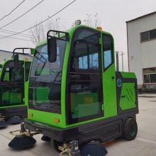 全封闭电动小型扫地车 纯电动扫路车小型道路清洗车 厂家现货供应