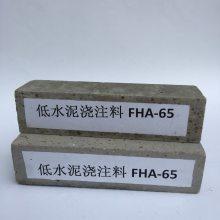 低水泥耐磨浇注料的掺水量越大越好吗