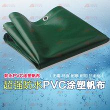 加厚PVC防水油布_耐用防雨阻燃篷布_防渗透晒盖货帆布