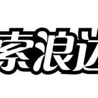深圳市易驰电子商务有限公司