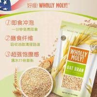 膨化营养粉设备机械 婴儿米粉生产线 蛹虫草蛋白质粉加工机器