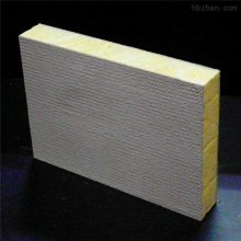 岩棉复合板厂家 岩棉复合板价格 岩棉复合保温板 外墙岩棉复合板 海量库存