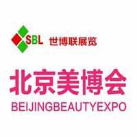 2021第37届北京美博会(春季)