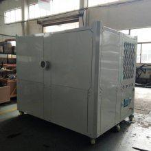 变频型低温工业冷风机