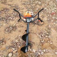 大马力汽油挖坑机 环保植树挖坑机 葡萄园立柱钻孔机型号