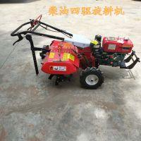 农用小型耕地机械四驱后悬式旋耕机/价格自留地松土除草机型号