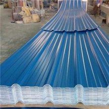 山东省临沂市艾珀耐特阳光板788型1.5mm厚 FRP大棚采光板品质保证