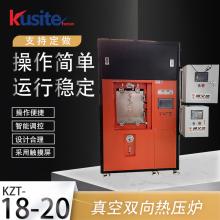 供应K-ZT-18-20-5精品一体式小型真空热压炉伺服热压烧结炉