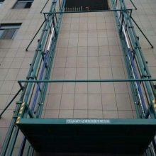 供应许昌SJD型链条导轨式升降货梯