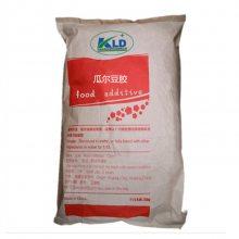 瓜尔豆胶生产厂家