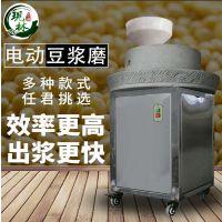 现林石磨厂家直销 石磨豆浆机 家用豆花机 电动石磨豆腐坊