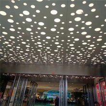 美佳家居幕墙大小圆孔铝单板 室内木纹造型铝板吊顶