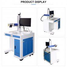 山东金属小型金属激光打标机 五金配件激光打标机厂家