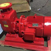 消防自吸泵/不锈钢自吸泵/自吸泵价格 ZW50-20-50 11KW 上海众度泵业供